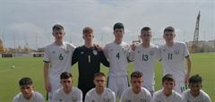Republic of Ireland Men's Under-16s